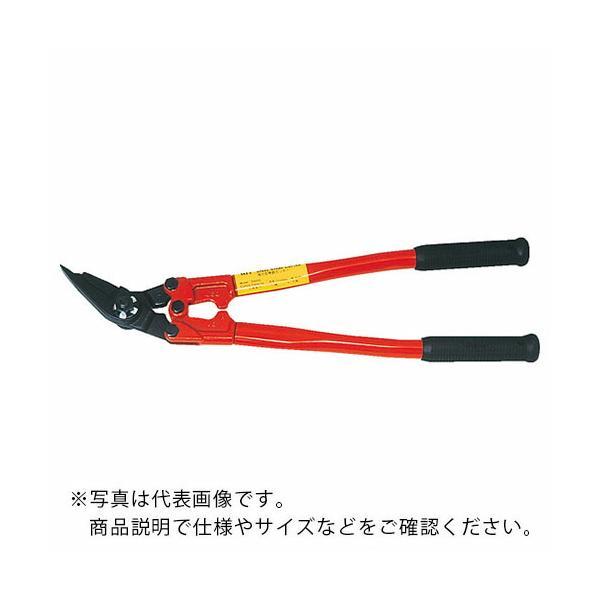 HIT 帯鉄カッター 200mm (スチールバンド切断用) ( SS-200 ) ヒット商事(株)