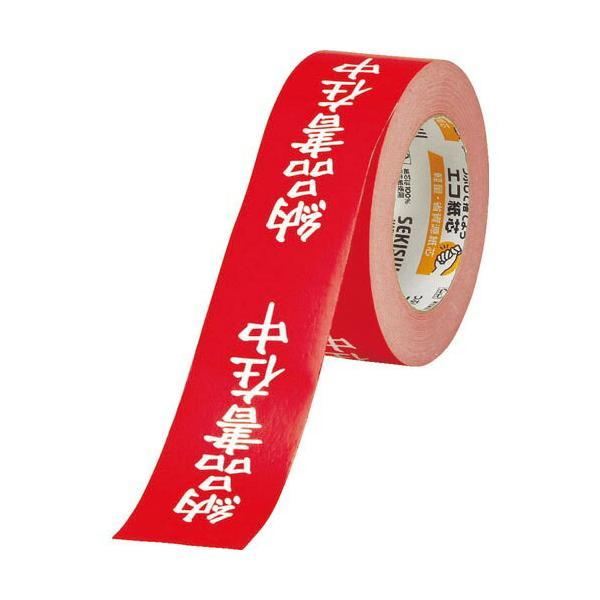 積水 クラフト荷札テープ 「納品書在中」 (KNT03N) 積水化学工業(株)