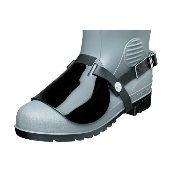 ミドリ安全 長靴用甲プロテクター B2長靴 (MKP-B2N) ミドリ安全(株)