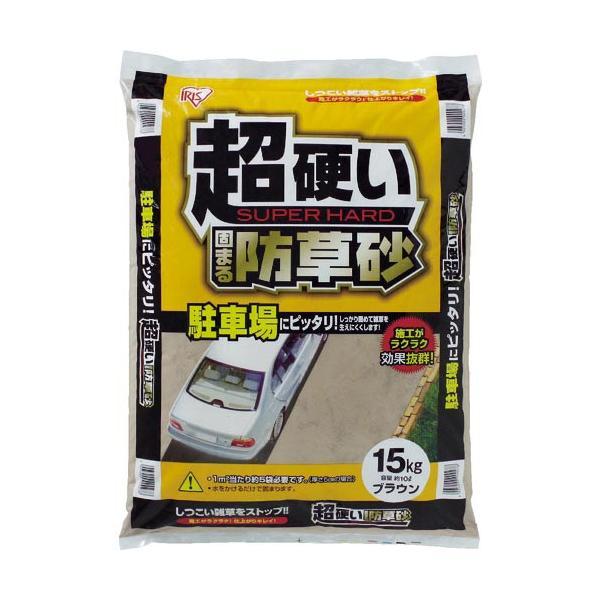 IRIS 516060 超固まる防草砂15Kg (C15-BR (516060)) アイリスオーヤマ(株)