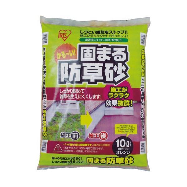 IRIS 516013 固まる防草砂 10L オレンジ ( 10L-OR (516013) ) アイリスオーヤマ(株)