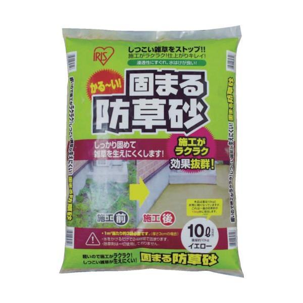 IRIS 516014 固まる防草砂 10L イエロー ( 10L-YE (516014) ) アイリスオーヤマ(株)