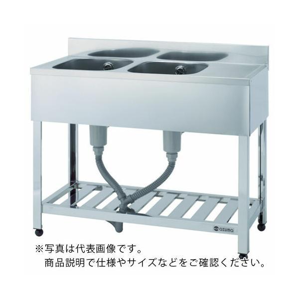 アズマ 二槽水切シンク右水槽 1200×600×800 ( HPM2-1200-R ) (株)東製作所