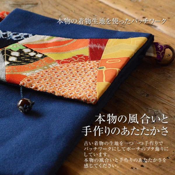 帆布ショルダーポーチ「鹿の子ネイビー」