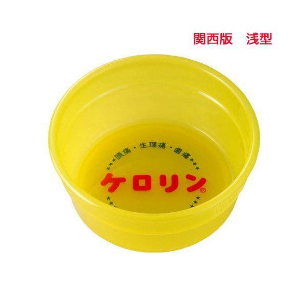 ケロリン桶 B型 関西版(浅型)お風呂桶