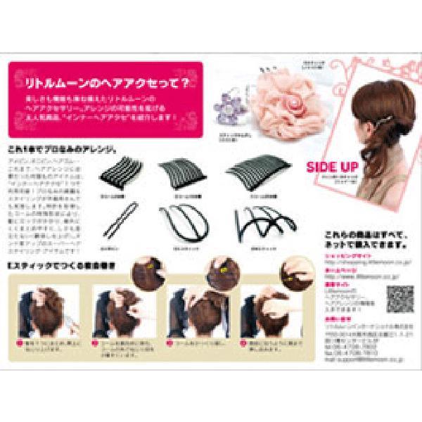 DVD、映像ソフト ヘアアレンジDVD 自分でできる愛されアレンジヘア10 ヘアアクセサリー|hair|02