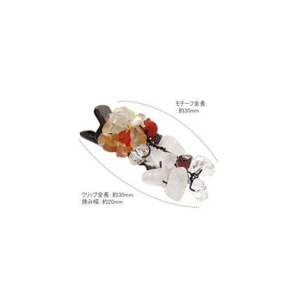 ヘアクリップ/簡単ヘアアレンジ/ピンチクリップ/天然石/小百合/ヘアアクセサリー ゆうパケット対応|hair|06