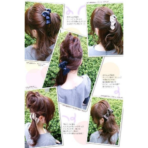 バナナクリップL リボン ステッチ ヘアクリップ 大きめ 結婚式 パーティ ヘッドアクセ ヘアアクセサリー hair 02