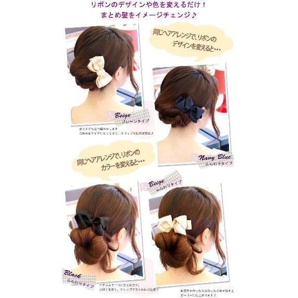 ヘアクリップ 簡単ヘアアレンジ サイドバンスクリップ リトルムーンリボン ヘアアクセサリー|hair|02
