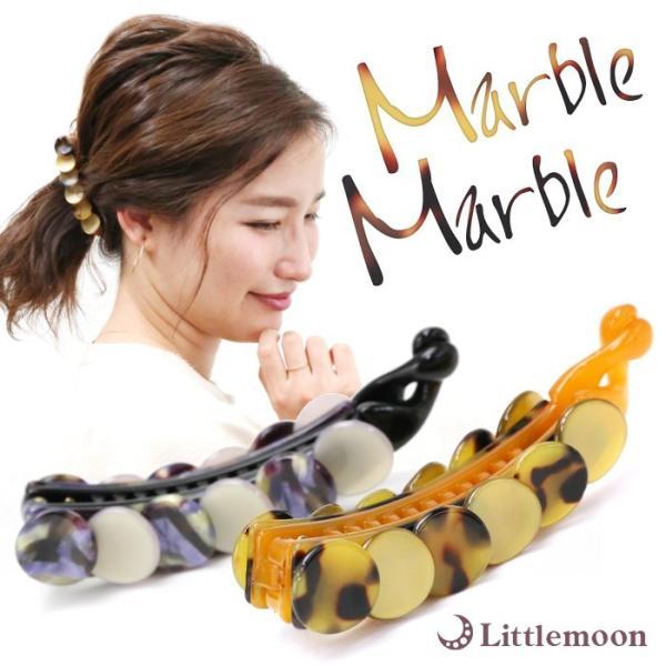 バナナクリップ べっ甲風 ヘアクリップ ヘアアクセサリー アニマル柄 Marble Marble ルノアール ゆうパケット対応