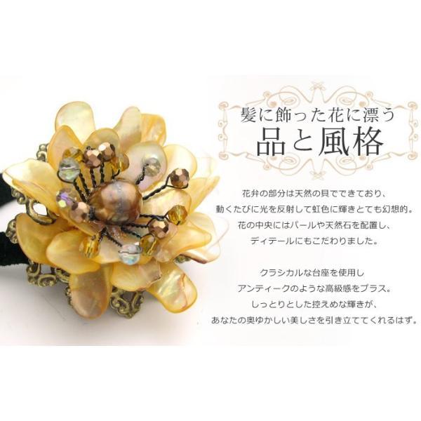ヘアゴム 天然石 花 シェル フラワー パール ビーズ 朧<OBORO>