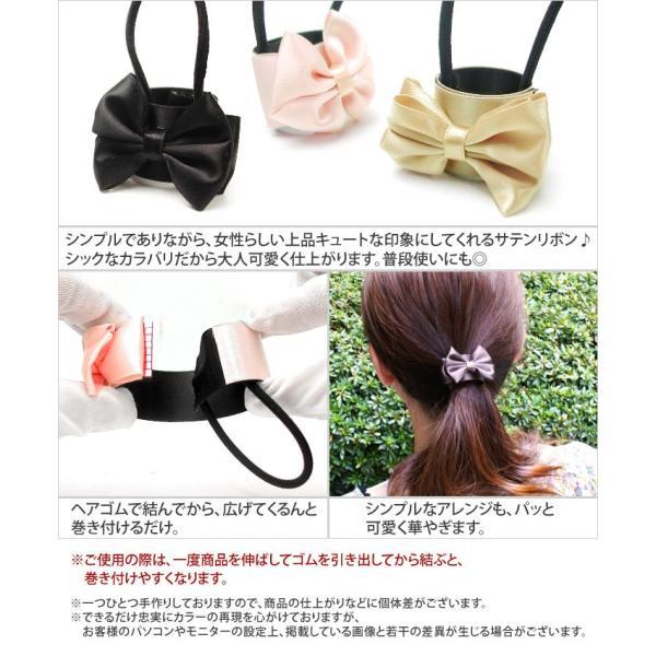 ヘアゴム 簡単ヘアアレンジ ヘアゴム リボンチューブ ヘアアクセサリー|hair|05