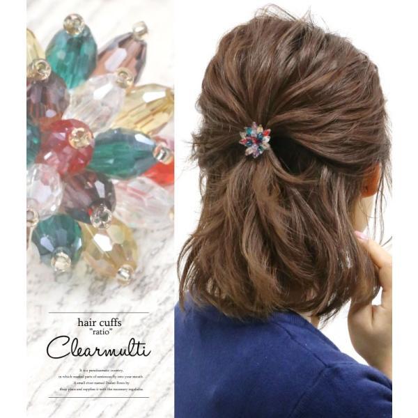 ヘアカフス ヘアゴム ポニーフック ビジュー キラキラ ビーズ 花 小ぶり 華やか ヘアアレンジ ヘアアクセサリー 髪飾り ラティオー ゆうパケット対応|hair|05