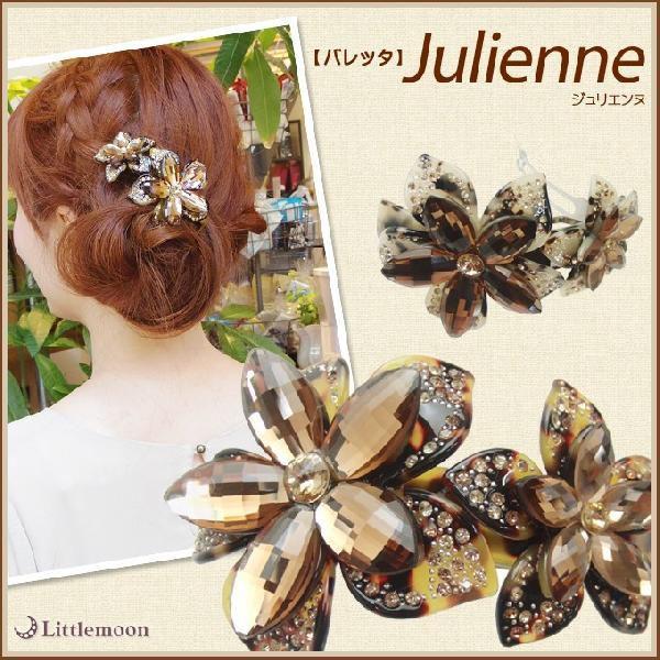 Marble Marbleバレッタ ジュリエンヌ ヘアアクセサリー べっ甲風 マーブルマーブル アニマル柄|hair