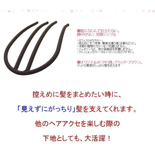 コーム お団子 スティック 夜会巻き ヘアアクセサリー ゆうパケット対応 インナーヘアアクセ Eスティック+ショート|hair|06