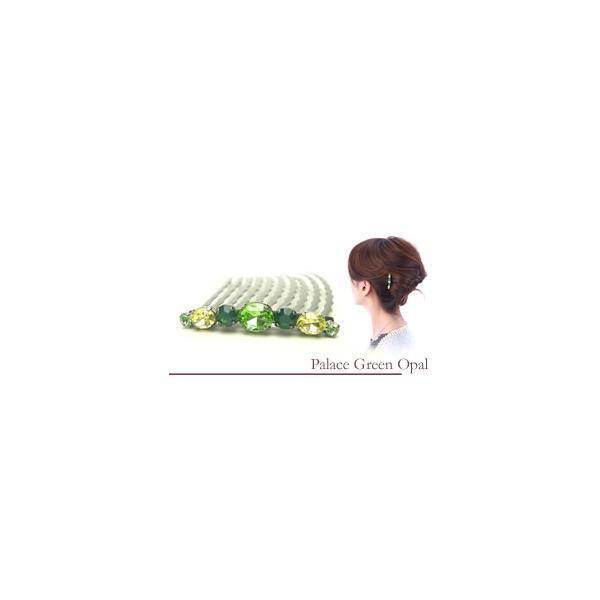 コーム/夜会巻き/ラ/パージュ10本櫛MBインナーコームセット/ヘアアクセサリー ゆうパケット対応|hair|04