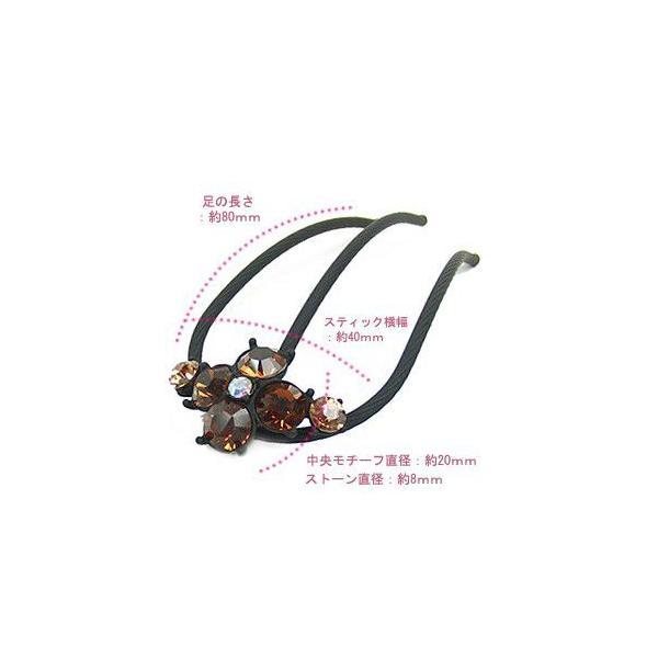 コーム/夜会巻き/Eスティック/アンナ/マリー&EスティックプラスProセット/ヘアアクセサリー|hair|05