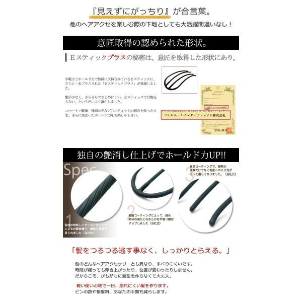 夜会巻き コーム セット ブラック お団子 スティック ヘアアクセサリー ゆうパケット対応|hair|06
