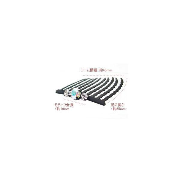 コーム パーティー 女髪コーム トロワ 10本櫛 ヘアアクセサリー ゆうパケット対応|hair|06