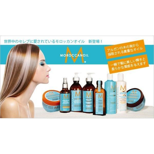 <送料無料♪>[正規品]モロッカンオイルトリートメント ライト100ml(ポンプ付) haircarelabo 02