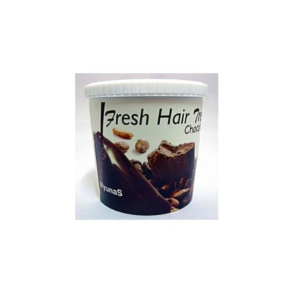 ミュナス フレッシュヘアトリートメント(チョコレート) 370g|hairsalonfans