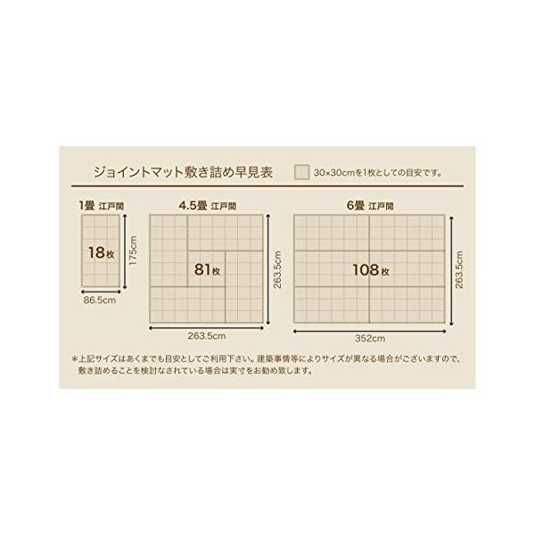 ハート CBジャパン ジョイントマット 30×30cm 8枚組 ラブラブマ|hajime-shopping|06