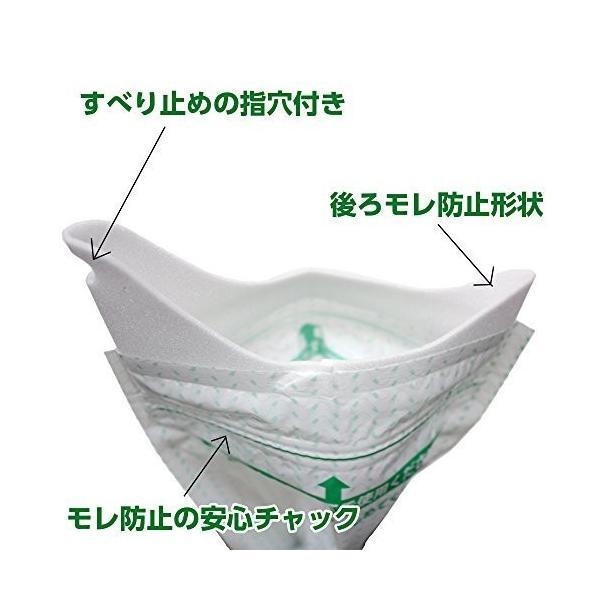 お徳用3パック メルテック 携帯トイレパック お徳用3パック 各1L|hajime-shopping|06