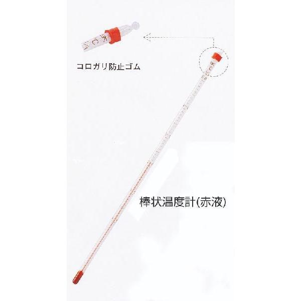 佐藤計量器/SATO アルコール棒状温度計 -20〜105℃ 30cm