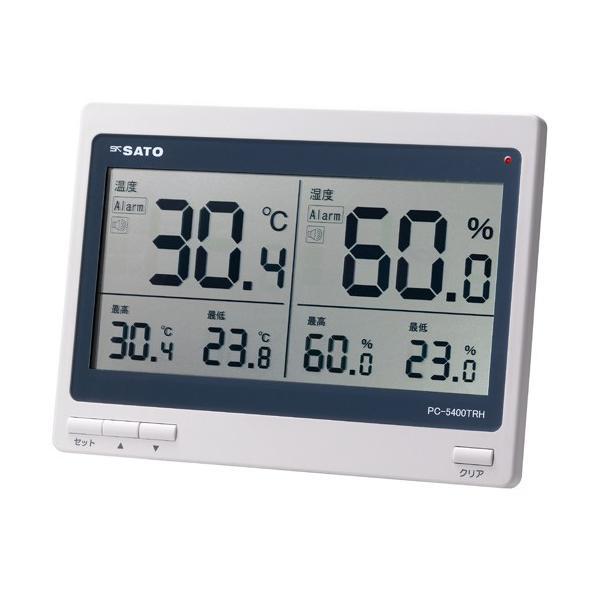 佐藤計量器/SATO 温湿度計 デジタル 室内 高精度 デジタル温湿度計 PC-5400TRH 大画面 見やすい大型表示 警報機能 壁掛け 卓上 アラーム