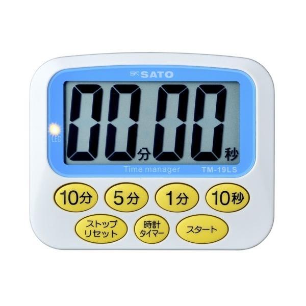 佐藤計量器/SATO キッチンタイマー デカタイマー TM-19LS(1709-02)