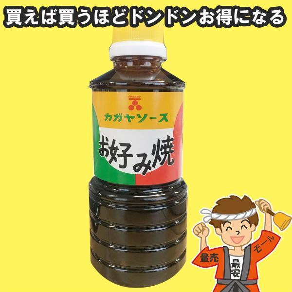 10本まで送料均一 加賀屋醤油 お好み焼きソース 410g ペット かがや お好みソース 徳島より発送【発送重量 500g】