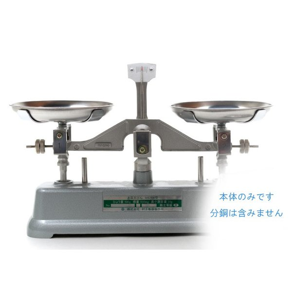 村上衡器 MS-1 普通型上皿天びん 天びん本体のみ ひょう量1kg 感量1g 日本製 MURAKAMI|hakaronet