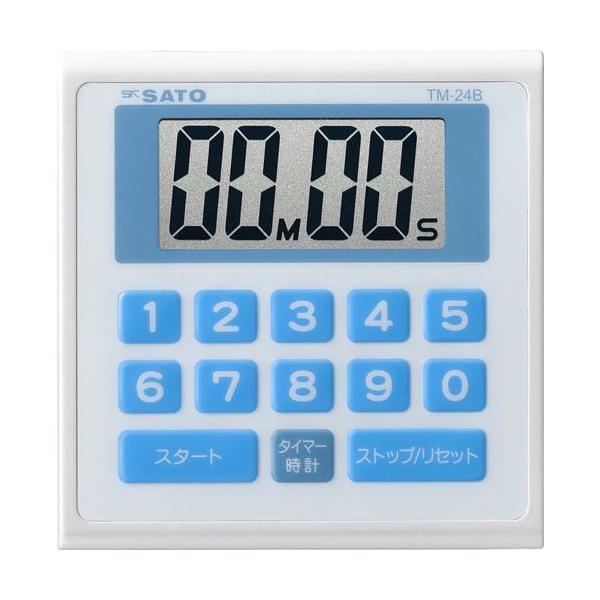 佐藤計量器SATOキッチンタイマーTM-24Bブルー No.1703-20