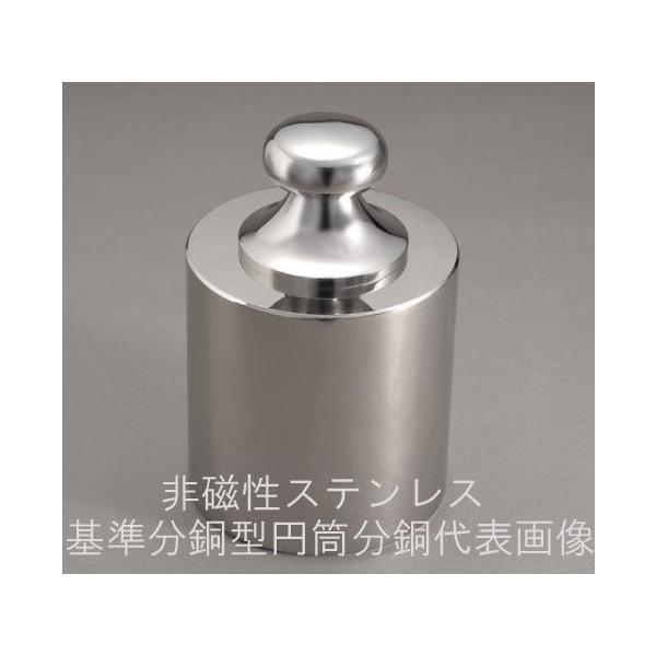 新光電子 基準分銅型円筒分銅 非磁性ステンレス製 F1級 2g|hakaronet