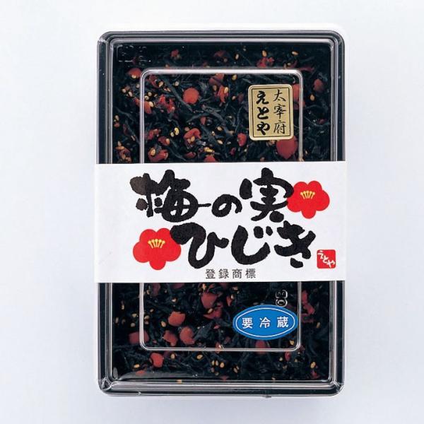 梅の実ひじき|hakata-ajigokoro