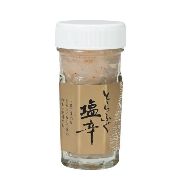 (とらふぐの塩辛 60g 3品まとめ割)河豚 ふぐ とらふぐ トラフグ 塩辛 贈り物 ギフト お米の供《博多ふくいち》