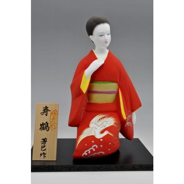 博多人形 【寿 鶴 (女性人形)】 和服姿の美しさ。コンパクトでお手頃です。|hakata-honpo