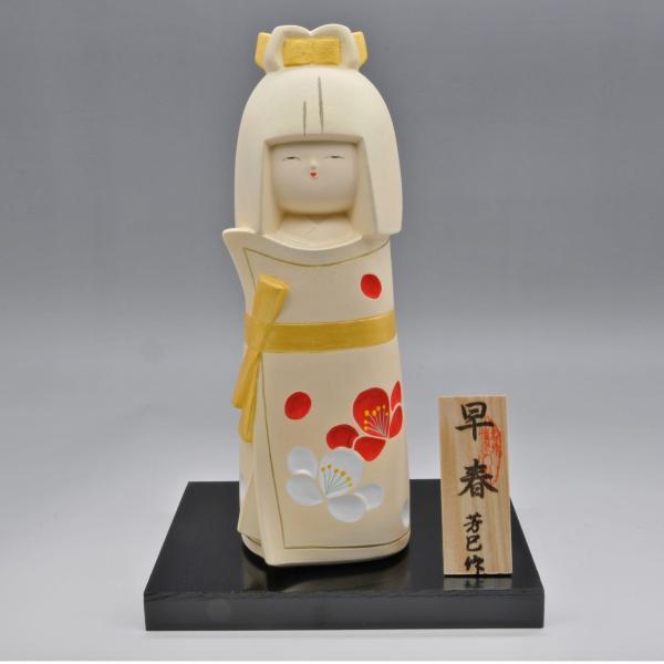 博多人形   【早春】梅の花|hakata-honpo