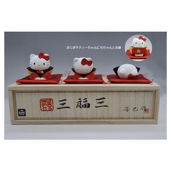 博多人形 【はろうきてぃの三福三(さんぷくさん)】 大人気の三福三「招福・感謝・御礼」の、はろうきてぃ! hakata-honpo