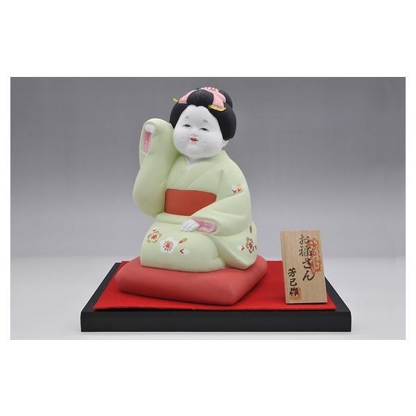 博多人形 【招きお福さん】 福よ来い来い!!福招き!!|hakata-honpo|04