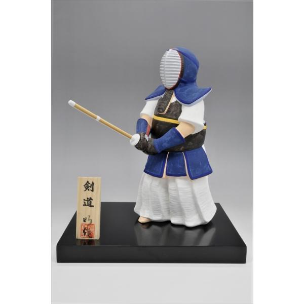 博多人形 【剣道】 日本人の魂「剣道」・・・大会の記念品に、また、お子様・お孫様に。|hakata-honpo|03