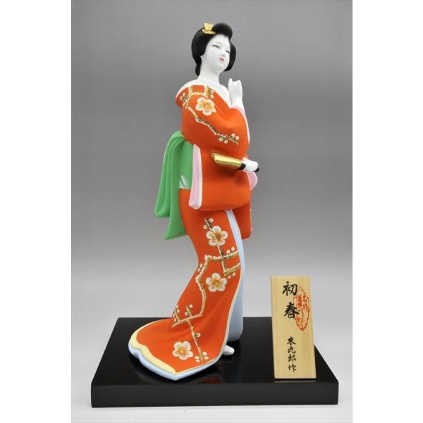 博多人形 【初 春】  赤 最も売れている「女性物」!!様々な場面でご利用頂ける日本の人形です(人形ケース付)|hakata-honpo|02