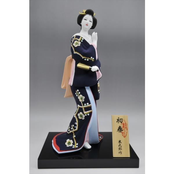 博多人形 【初 春】  青 最も売れている「女性物」!!様々な場面でご利用頂ける日本の人形です(人形ケース付)|hakata-honpo