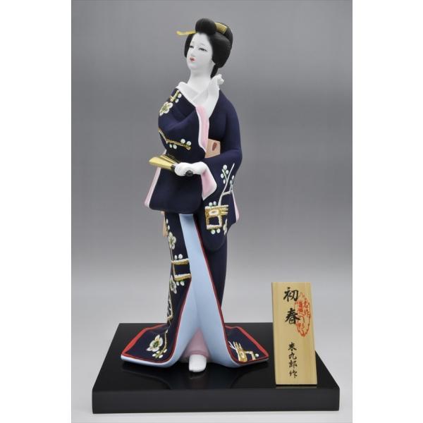 博多人形 【初 春】  青 最も売れている「女性物」!!様々な場面でご利用頂ける日本の人形です(人形ケース付)|hakata-honpo|02