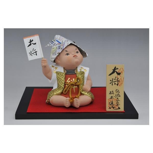 在庫有!! 【大将】やんちゃで愛らしくて憎めない・・・やっぱり子供が大将!!|hakata-honpo|02