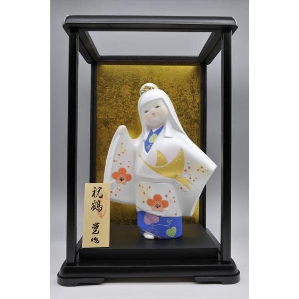 博多人形 【祝 鶴】 各種御祝・ギフトにお奨め。施された金の鶴が、ひときわ美しい!(人形ケース付き)|hakata-honpo
