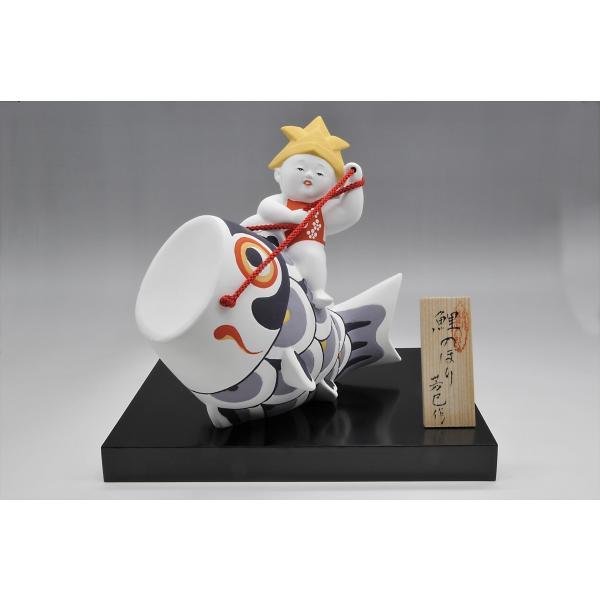 博多人形 【鯉のぼり】 元気いっぱい!!夢いっぱい!!五月人形 hakata-honpo