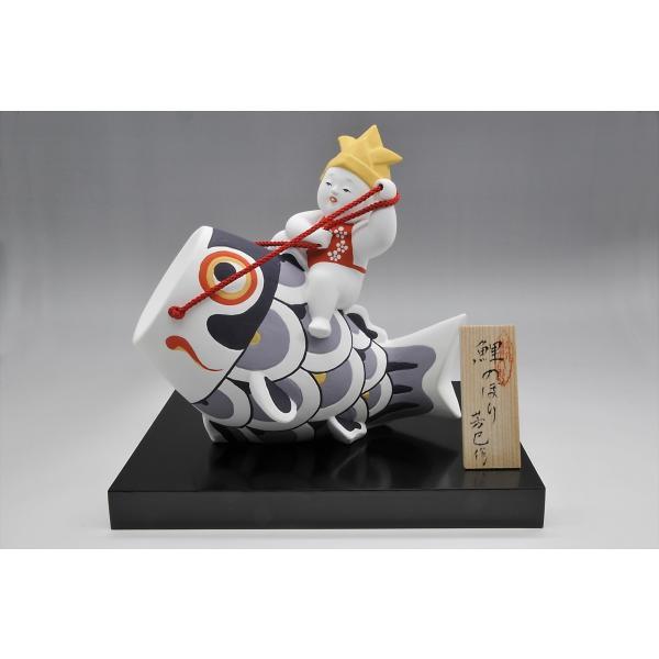 博多人形 【鯉のぼり】 元気いっぱい!!夢いっぱい!!五月人形 hakata-honpo 02
