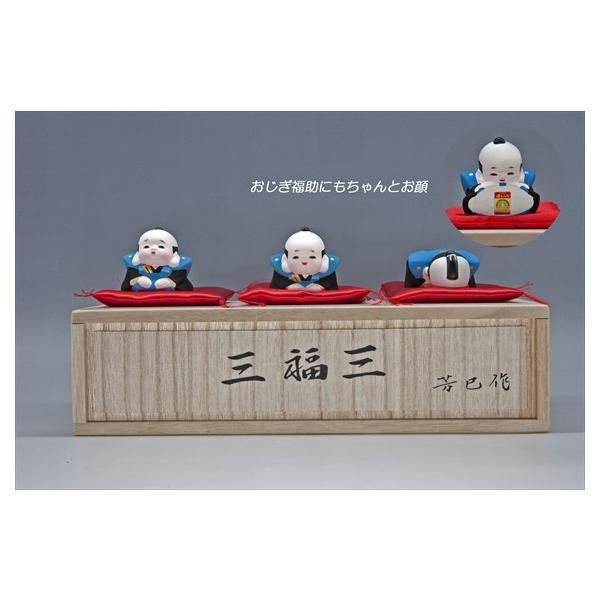 博多人形 【三福三(さんぷくさん)福助】  福を招くと言われる福助さん。|hakata-honpo