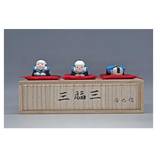 博多人形 【三福三(さんぷくさん)福助】  福を招くと言われる福助さん。|hakata-honpo|02